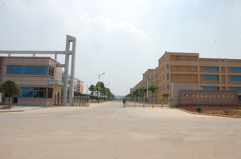 Gate of phase III plant