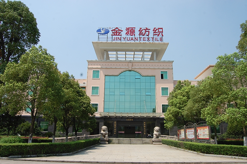 Office building of the company